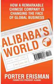 cv_alibabas_world