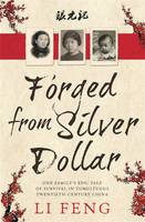 cv_forged_from_silver_dollar