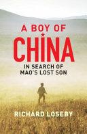 cv_a_boy_of_china