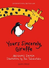 cv_yours_sincerely_giraffe