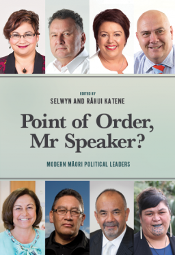 cv_point_of_order_mr_speaker.png
