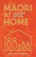 cv_maori_at_home
